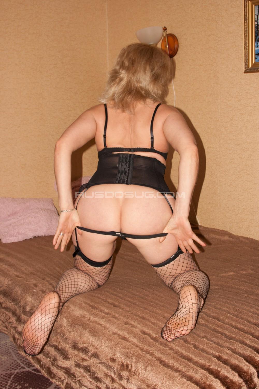 проститутки старые с отзывами