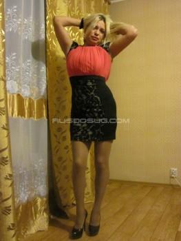 Проститутка Жаннета