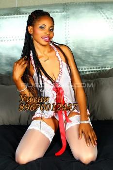 Проститутка Уитни